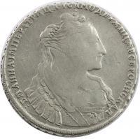 1 рубль 1735 года. Лицевая сторона: восемь жемчужин в волоса