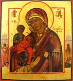 Икона Божией Матери Троеручица с приписными Ангелом-хранител