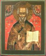 Икона Святой Николай Чудотворец с приписными Вседержителем