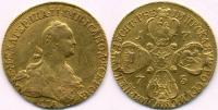 10 Рублей 1775 г. СПБ-TI. Золото, 13 гр. Диаметр 30 мм. Сост