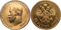 10 рублей 1903 года, АГ-АР. Золото, 8,6 грамм. Сохранность X