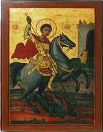 Икона Георгий Победоносец. Дерево, левкас, сусальное золот
