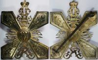 Знак третьего гренадерского Перновского полка Короля Фридрих