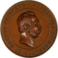 Настольная медаль В память открытия памятника Александру II