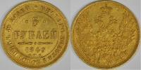 5 Рублей 1849 г. СПб-АГ. Золото, 6,48 гр. Состояние хороший