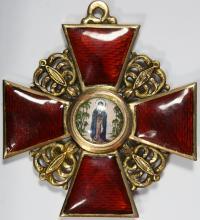 Знак Ордена Святой Анны II степени. Фирма Кейбель. С-Петер