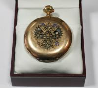 Часы карманные  3х-крышечные с гербом Российской империи в в