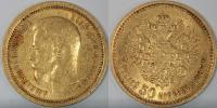 7 Рублей 50 копеек 1897 г. АГ-АГ. Золото, 6,44 гр. Состояние