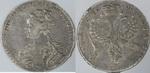 1)1 Рубль 1726 г. Без обозначения монетного двора, портрет в