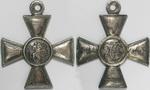 Георгиевский крест 3 степени №199449. Первая Мировая война.