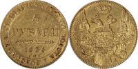 5 Рублей 1835 г. СПб-ПД. Золото, 5,58 гр. Состояние XF(штемп