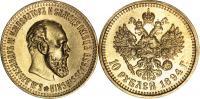 10 Рублей 1894 г. АГ-АГ. Золото, 12,90 гр. Состояние XF-(UNC
