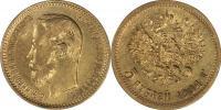 5 Рублей 1904 г. АР. Золото, 4,28. Состояние XF-UNC(штемпель