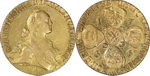 10 Рублей 1766 г. СПБ-TI.  Л.ст.:Буква П в обозначении