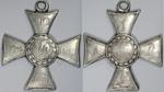 Знак Ордена Virtuti Militari V степени Серебро, 9,39 гр. Р
