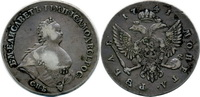 1 рубль 1741 года, СПБ. Лиц. ст.: поясной портрет Императриц