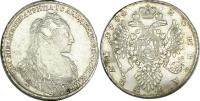 1 рубль 1734 Кулон на груди. Без лент наплечников на левом
