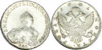 1 рубль 1755 СПБ-Я.I. Серебро 25,91 г. Гурт надпись. Портр