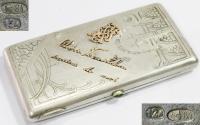 Дамский портсигар. Серебро, золото, гравировка, золочение, м