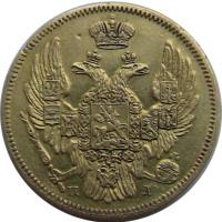 3 рубля 20 злотых 1835 года. СПБ ПД. Золото. 3,76 гр. Состоя
