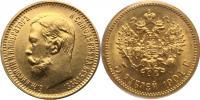 5 Рублей 1904 г. АР. Золото, 4,30 гр. Состояние XF(штемпельн