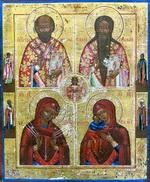 Икона четырёхчастная Св. Николай Чудотворец, Св. Харлампий,