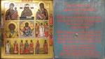 Икона девяти-частная с приписными святыми на полях. Дерево,