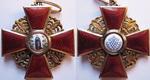 Знак Ордена Святой Анны III степени. Фирма Эдуард. Санкт-П