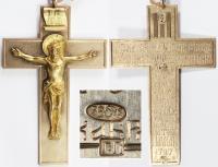 Крест наперсный прото иерейский.  Золото, литьё, гравировка,
