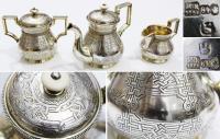 Чайный гарнитур украшенный гравированным орнаментом в старор
