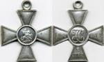 Георгиевский крест 3 степени №164911. Первая Мировая война.