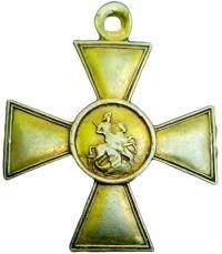 Георгиевский Крест 1 степени №19843. Электровый сплав, 600 п