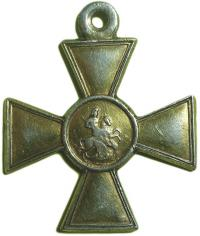 Георгиевский крест 2-й степени № 57549. Петроградский монетн