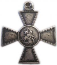 Знак отличия военного ордена Святого Георгия IV степени №701