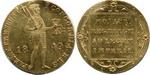 Дукат 1849 г. Чеканка Санкт-Петербургского монетного двора.