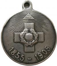 Медаль в память 50-летия обороны Севастополя, 1855-1905 гг.