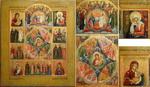 Икона многочастная Неопалимая Купина с образами Богородиц