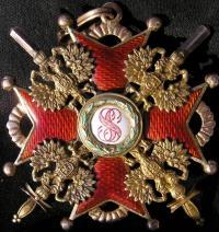 Знак ордена Святого Станислава 2-й степени с мечами.  Фирма
