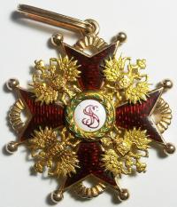 Знак ордена Святого Станислава 2-й степени. С-Пб, 1899–1904