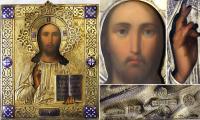Икона Господь Вседержитель в окладе. Серебро, литье, чекан