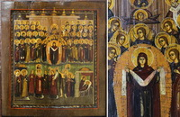 Икона Покров Пресвятой Богородицы. Дерево , левкас, темпер