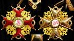 Комплект Знаков Ордена Святого Станислава I степени. 1. Знак
