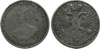 1 рубль 1725 года, Траурный. Серебро, 25,53 г. Состояние V