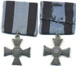 Знак Ордена Virtuti Militari V степени Серебро. Размер 29х