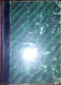 В. А. Жуковский. Полное собрание сочинений в 12 томах (комп