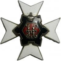 Знак об окончании Николаевского инженерного училища. Мастерс