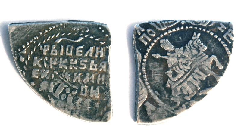 Полуполтинник 1654 года цена купюра 50 рублей 1992 года цена