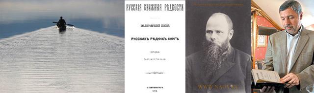 Покупка и продажа книг. Русские книги 18 века. Т. - Онлайн-журнал ... b1bcb6ec430