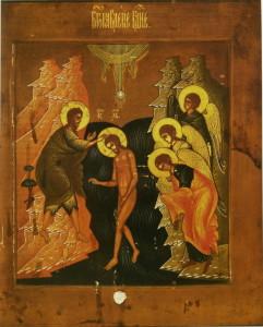Крещение Господне(Богоявление)