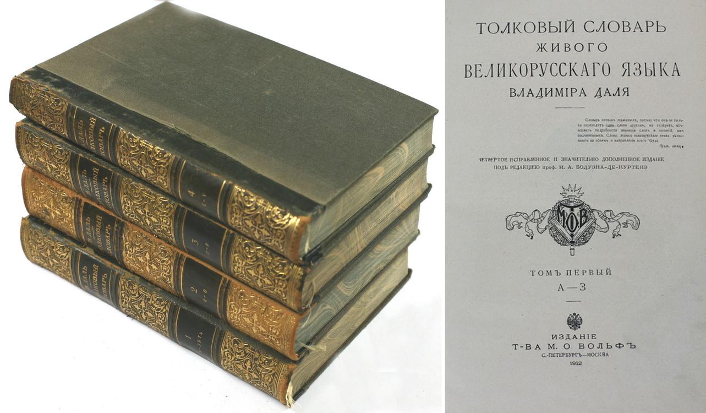 Оценка старинных книг монета elizabeth 2 dg reg fd